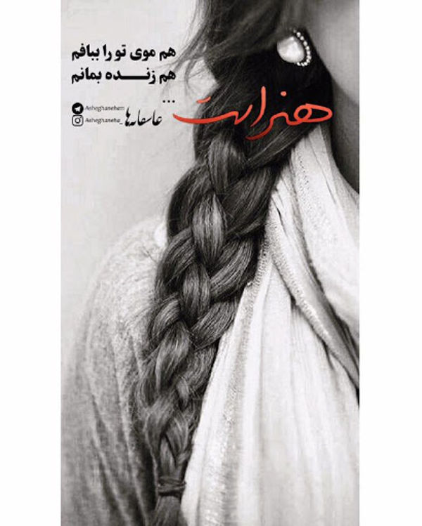 عکس پروفایل موی بلند دخترانه زیبا