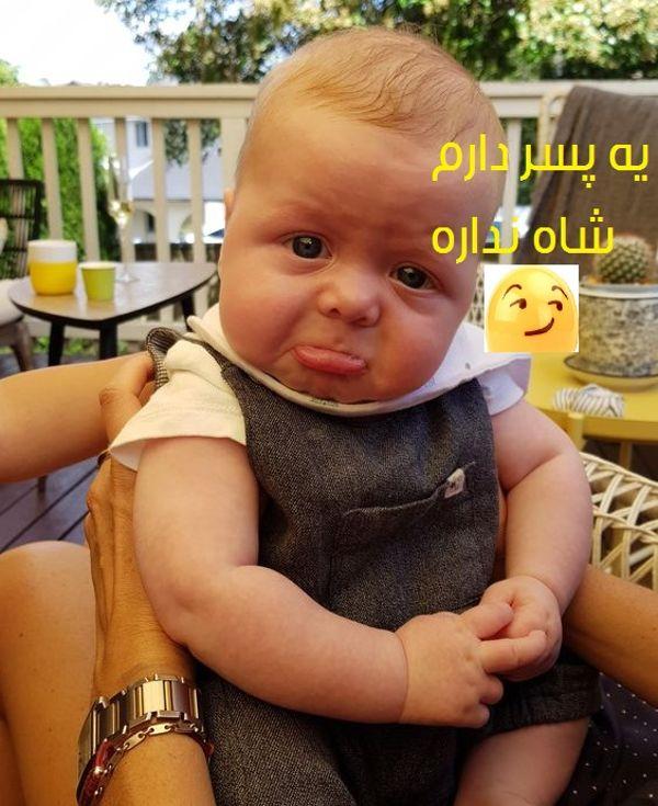 پروفایل پسر داشتن عکس پروفایل متن دار مادر و پسر