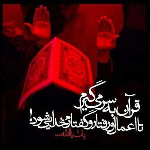 عکس های غمگین شب قدر